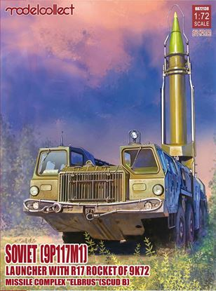 """Picture of Soviet (9P117M1) Laungher with R17 rocket of 9K72 missile complex """"ELBRUS"""" (SCUD B)"""