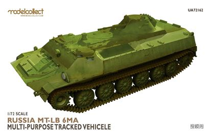 Picture of Russia MT-LB 6MA multi-purpose tracked vehicele